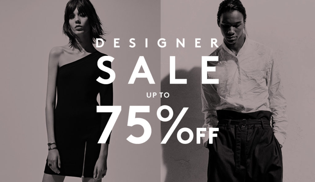 Barneys_ Summer_Sale